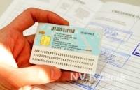 До 1 января 2013 года все казахстанцы должны получить ИИНы