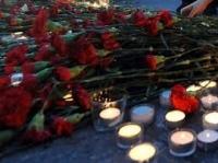 Национальный траур объявлен в Казахстане в связи в авиакатастрофой в ЮКО