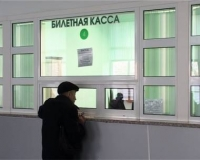 В Казахстане железнодорожные билеты подорожали на 12%