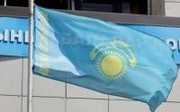 В Усть-Каменогорске на крыше здания областного суда флаг Казахстана повесили вверх ногами
