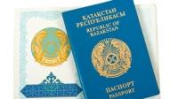 Парламент Казахстана принял закон о документах, удостоверяющих личность