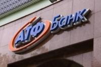 АТФ Банк продадут в феврале