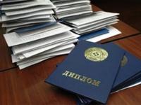 Казахстанские студенты задолжали государству около 800 миллионов тенге
