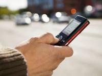 МЧС будет рассылать sms на казахском языке