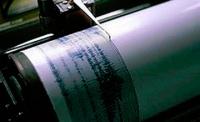 В ВКО произошло землетрясение