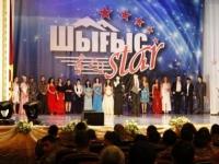 В Усть-Каменогорске завершился конкурс «ШЫҒЫСSTAR»