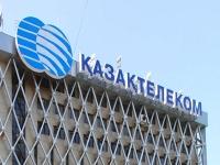 «Казахтелеком» снижает тарифы на пропуск сотового трафика