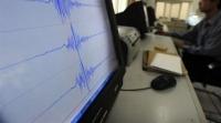 Землетрясение магнитудой 4,3 балла произошло в ВКО