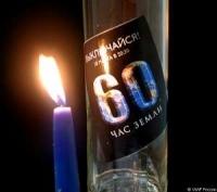 Час Земли 2013