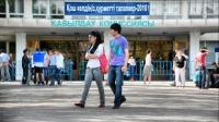 Государственная образовательная накопительная программа начнет работать в РК с апреля
