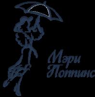 Агентство «Мэри Поппинс»