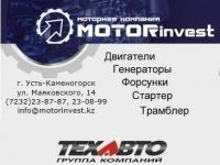 Компания Motorinvest (Моторинвест)