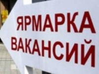 В Усть-Каменогорске прошла «Ярмарка специалистов ВКГТУ им.Д.Серикбаева