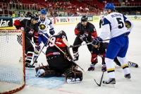 Игроки устькаменогорского клуба отличились на международном льду