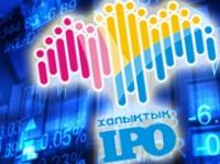 Второй этап «Народное IPO»