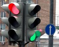 Я бегу, бегу, бегу, а светофор горит зеленый