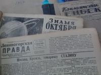 Выставка «Эпоха газетной строкой» открылась в Усть-Каменогорске