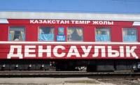 В ВКО прибыл медико-диагностический поезд «Саламатты Казакстан»