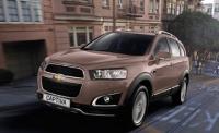 На конвейере «АЗИЯ АВТО» начата сборка обновленного кроссовера «Chevrolet Captiva»