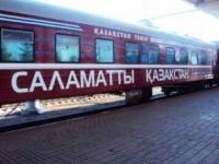 Медицинский поезд «Саламатты Қазақстан» заканчивает свою работу на территории ВКО