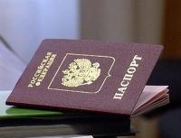 В Семее женщину оштрафовали на 50 МРП за двойное гражданство