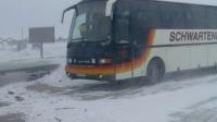 Свидетельства на обслуживание пассажирских маршрутов у 12 перевозчиков отозваны в Казахстане