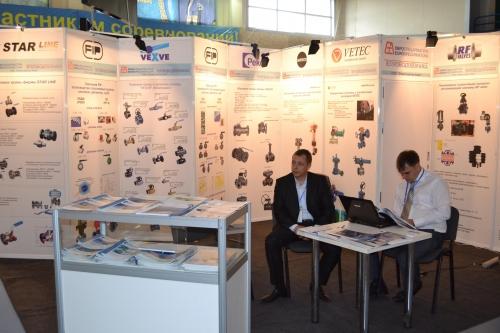 """(+Фото) """"MinTech-2013"""" в Усть-Каменогорске"""
