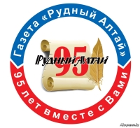 Премия Республики Казахстан «Алтын Жулдыз»