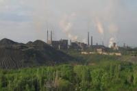 Индустриальные зоны