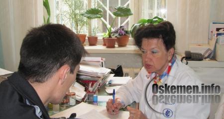 (+Фото) Третье воскресенье июня праздник – День Медицинского Работника