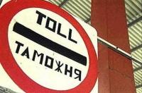 В Алматы открыли самый крупный таможенный пост в Казахстане