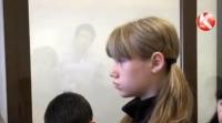 (+Видео) Пятиклассницы описали жуткие подробности убийства в Караганде