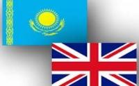 Казахстан и Великобритания подписали совместное заявление о стратегическом партнерстве