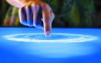 Новые технологии - высокое качество обслуживания населения