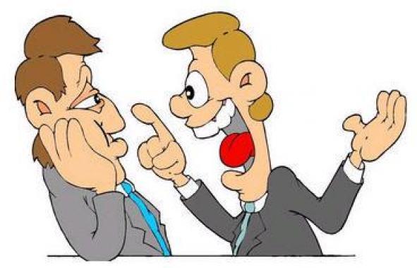 картинка двух людей разговор