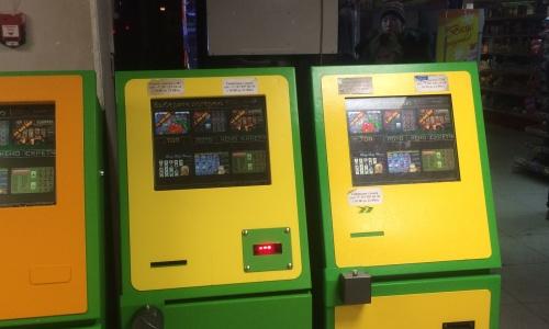 Игровые автоматы в усть-каменогорске видеосимуляторы игровые аппараты
