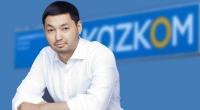 Кенес Ракишев стал членом совета директоров Казкоммерцбанка