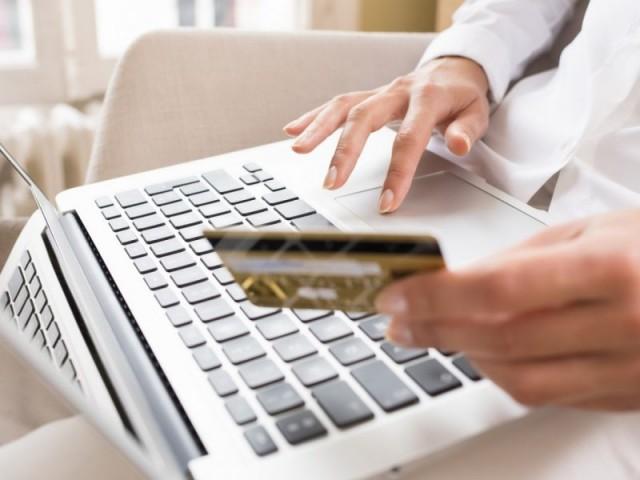 Пакет документов для получения кредита Городская улица характеристику с места работы в суд Буженинова улица