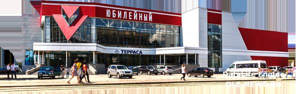 афиша театры ижевск